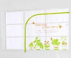 해피니스 지퍼식 창문 방풍비닐